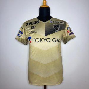 2018 FC Tokyo Special Third